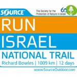 Israel National Trail Run Richard Bowles LOGO