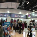 SOURCE ISPO Beijing 2014 Booth