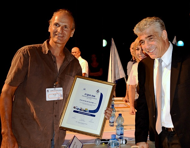 Yoki Gil, Founder SOURCE and Yair Lapid, National Finance Minister